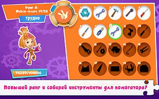 КвестоПазл: Пазлы с фиксиками скриншот 4