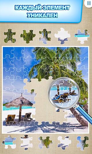 Jigty Jigsaw Puzzles скриншот 3