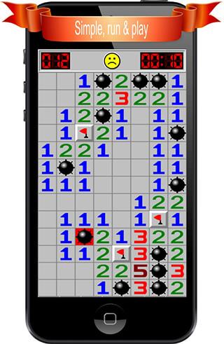 Minesweeper скриншот 3