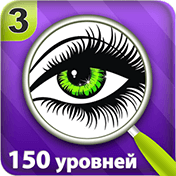 Find Differences: 150 Levels 3 иконка