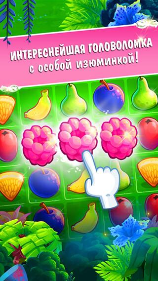 Fruit Nibblers скриншот 1