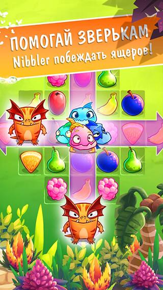 Fruit Nibblers скриншот 3