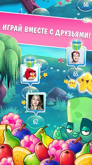 Fruit Nibblers скриншот 4