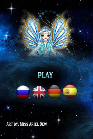 Fairy Match 3 скриншот 1