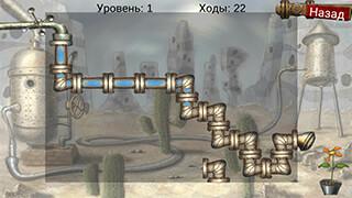 Plumber скриншот 3
