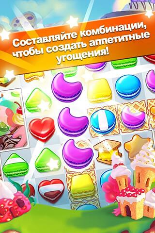 Cookie Jam скриншот 2