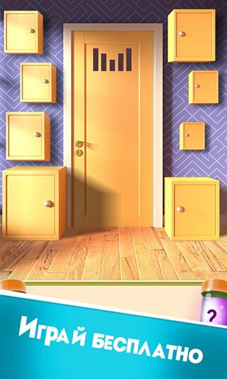 100 Doors: Puzzle Box скриншот 2
