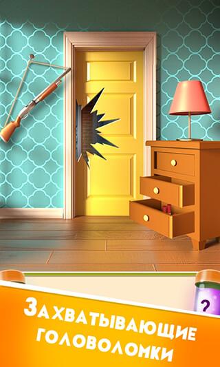 100 Doors: Puzzle Box скриншот 4