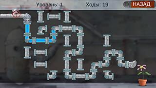 Plumber 2 скриншот 2