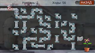 Plumber 2 скриншот 4