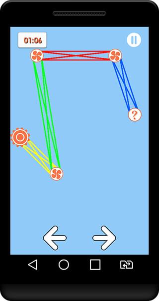 Brain Workout скриншот 3