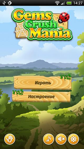 Gems Crush Mania: Match 3 скриншот 1