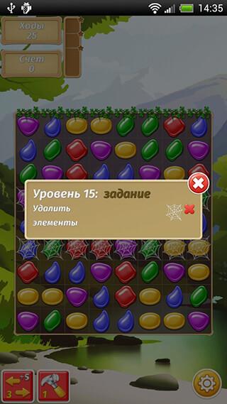 Gems Crush Mania: Match 3 скриншот 4
