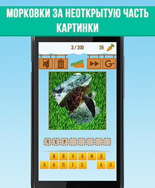 Scratch and Guess the Animal скриншот 4