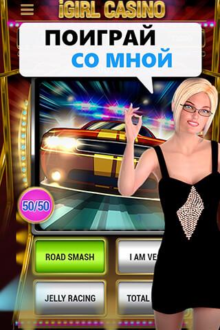 Собеседница: Твоя 3D девушка скриншот 3