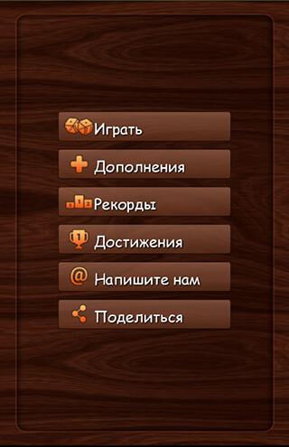 Эврика: Логические задачи скриншот 3