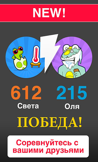 94 Degrees скриншот 3
