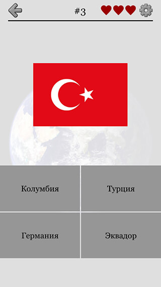 Flags of All World Countries скриншот 4