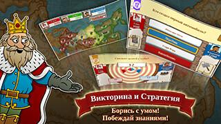 Triviador Russia скриншот 1