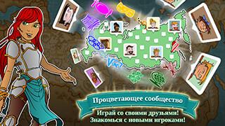 Triviador Russia скриншот 3
