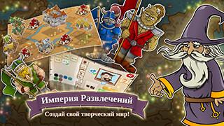 Triviador Russia скриншот 4