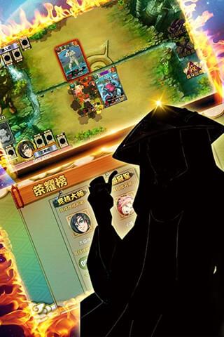 Magic Ninja скриншот 2