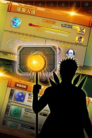 Magic Ninja скриншот 4