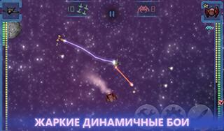 Event Horizon: Space RPG скриншот 2