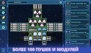 Event Horizon: Space RPG скриншот 4