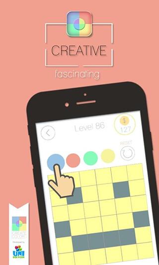 Create Colors скриншот 4