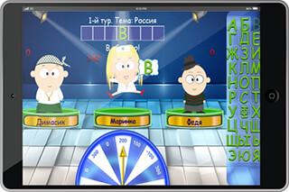 Wonder Wheel скриншот 1