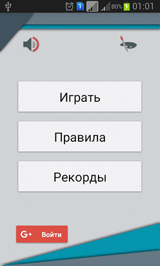 Эрудиция: Стань эрудитом скриншот 4