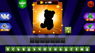 Guess the Shadow Quiz Game скриншот 2