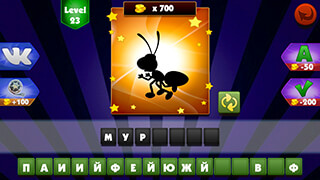 Guess the Shadow Quiz Game скриншот 3