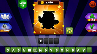 Guess the Shadow Quiz Game скриншот 4