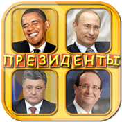 Guess the Country Quiz иконка