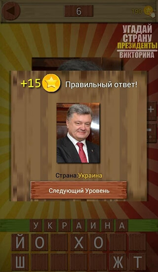 Guess the Country Quiz скриншот 3