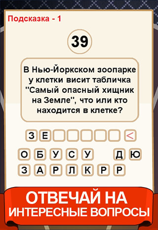 I am Expert: Game For All скриншот 2