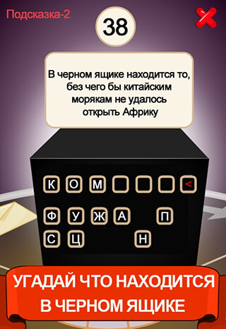 I am Expert: Game For All скриншот 3
