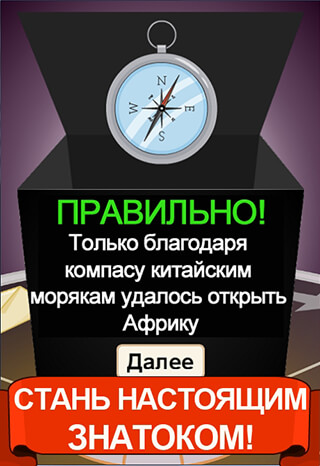 I am Expert: Game For All скриншот 4