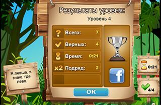 Raccoon's Trivia Free скриншот 4