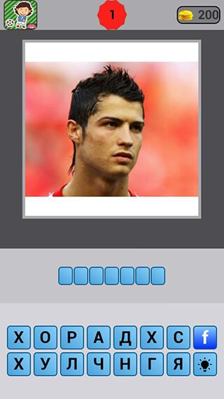 Угадай футболиста скриншот 1