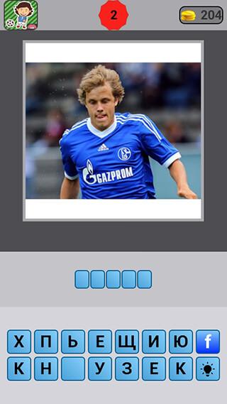 Угадай футболиста скриншот 3