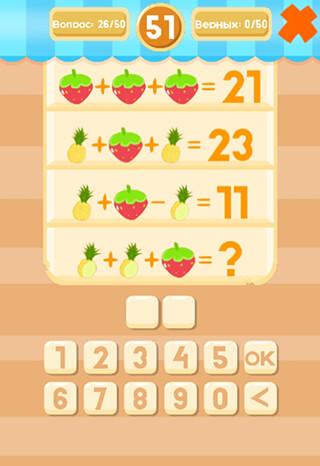 Fruit Math скриншот 4