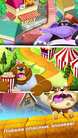 Cookie Cats скриншот 3