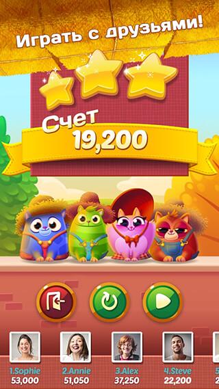 Cookie Cats скриншот 4