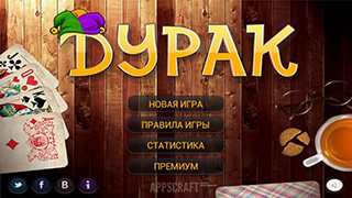 Durak Elite скриншот 1