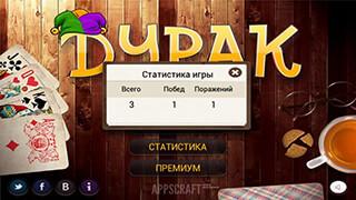 Durak Elite скриншот 2