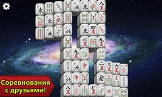 Mahjong Solitaire Epic скриншот 4