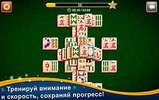 Mahjong Solitaire: Guru скриншот 1
